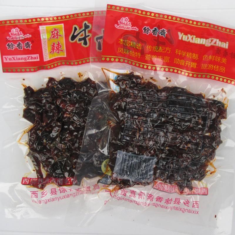西鄉牛肉干70g麻辣零食裝